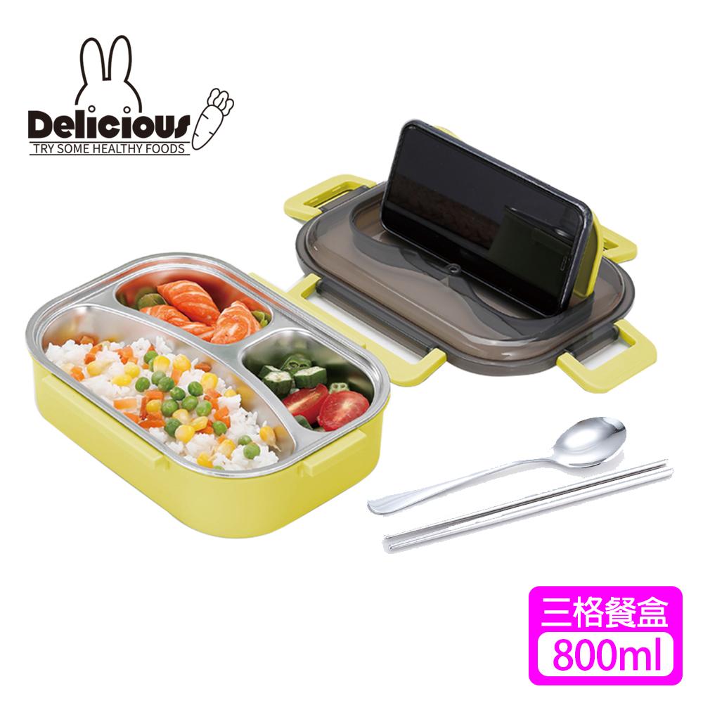 【咪兔】三格餐盒800ml(附筷匙)MT-1766