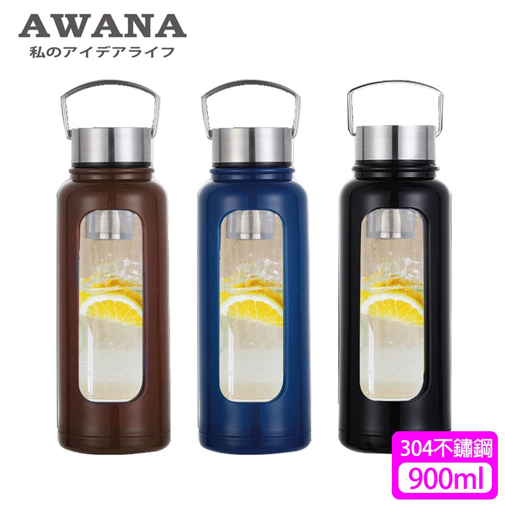 【AWANA】手提鋼蓋防撞玻璃瓶(1000ml)GM-1000