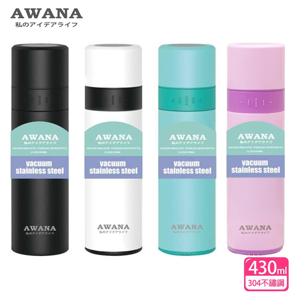 【AWANA】茶水分離保溫杯(430ml)AN-430
