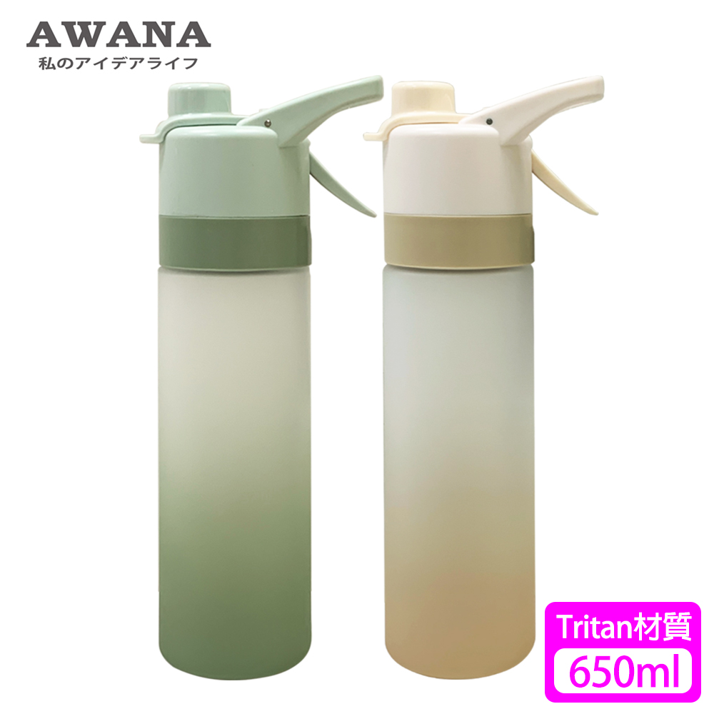 【AWANA】Tritan艾利噴霧式水瓶(650ml)