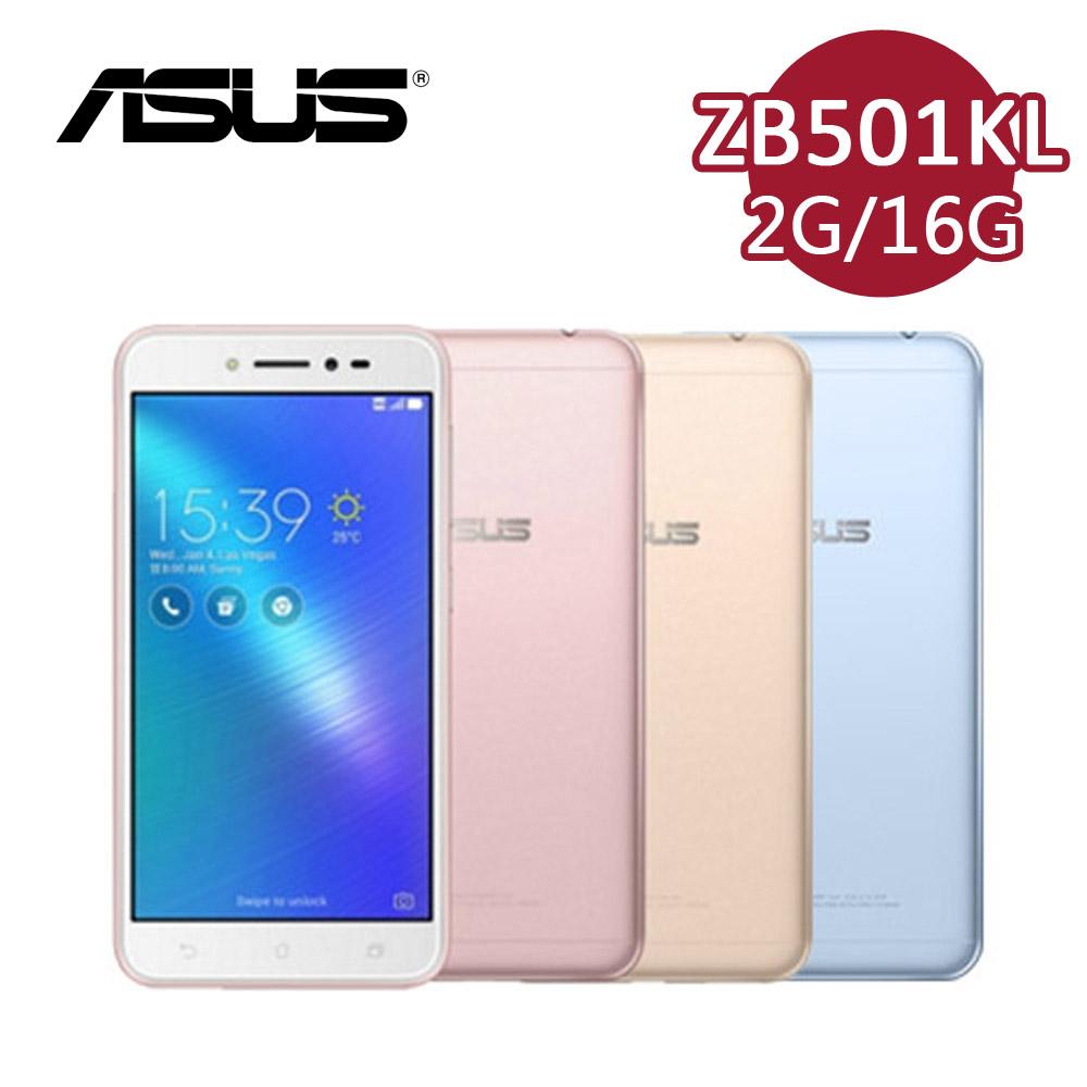 【華碩ASUS】ZenFone Live ZB501KL (2G/16G) 美顏直播智慧型手機