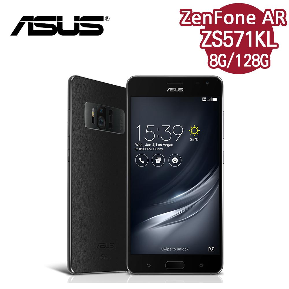 3好禮★ASUS 華碩 ZenFone AR ZS571KL (8G/128G)