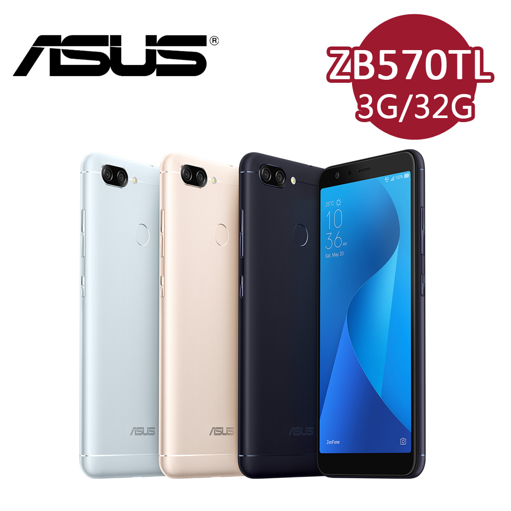 【加碼五好禮】ASUS 華碩 ZenFone Max Plus M1 ZB570TL 大電量智慧手機 (3G/32G)