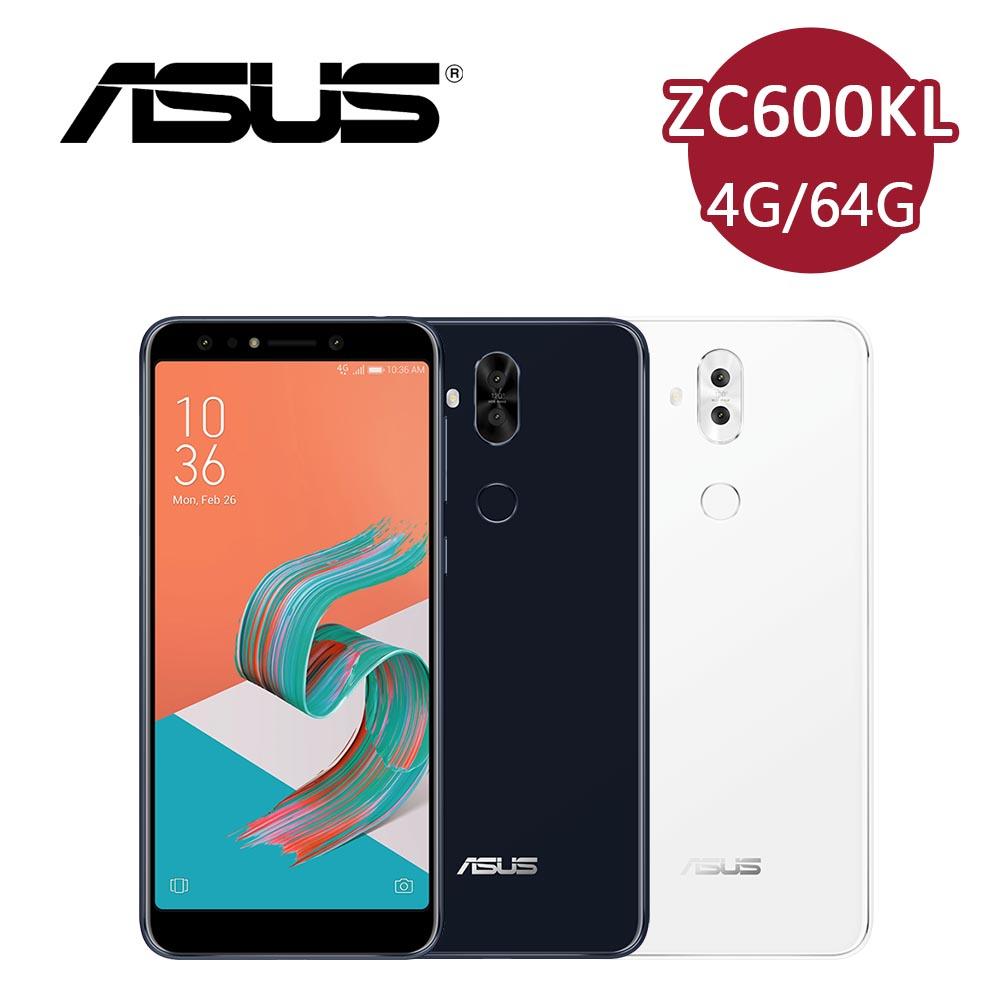 加碼超值好禮★ASUS ZenFone 5Q ZC600KL 6吋 4G/64G