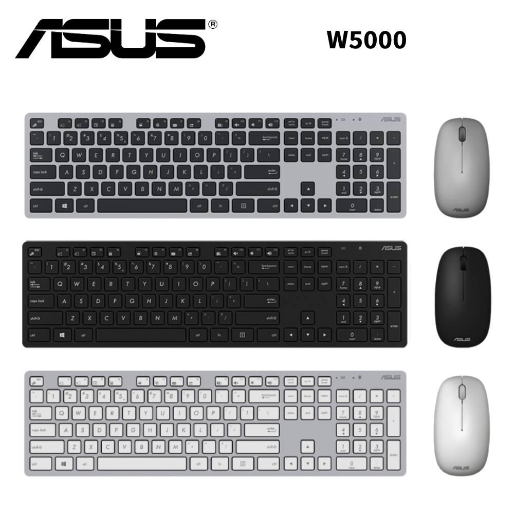 ASUS 華碩 W5000 無線鍵盤滑鼠組