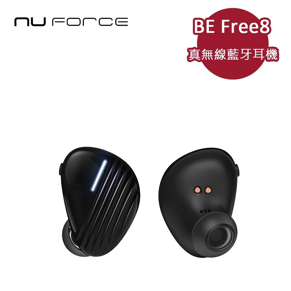 Optoma 奧圖碼 NuForce BE Free8 真無線藍芽耳機