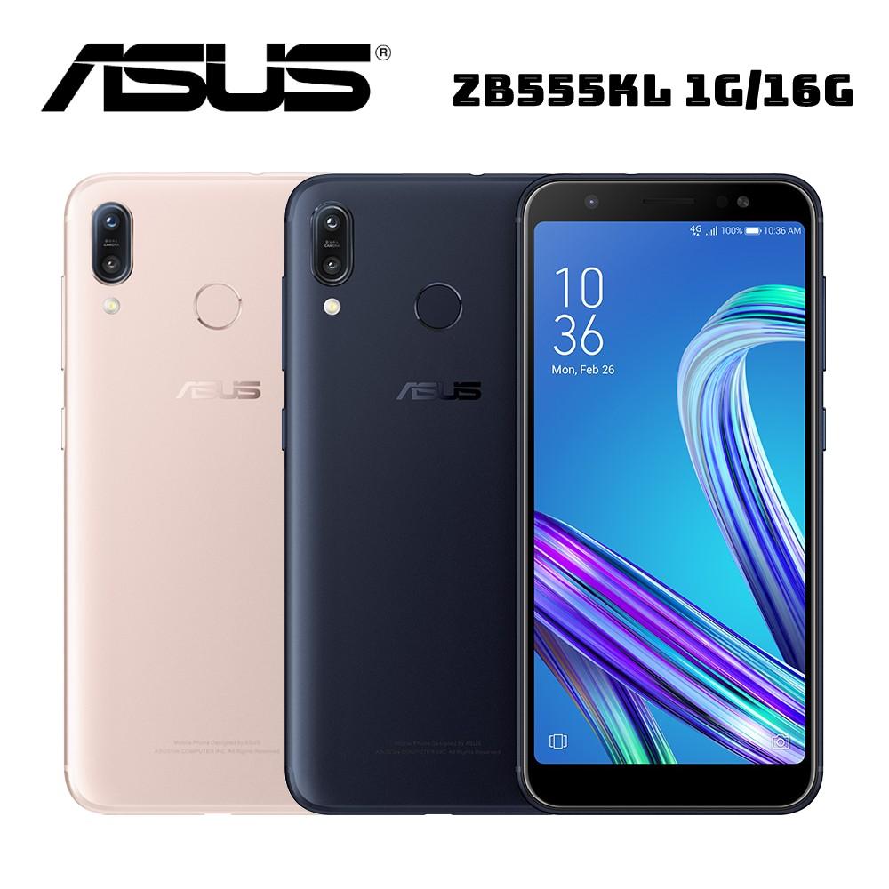 5好禮★ASUS 華碩 Zenfone Max (M1) ZB555KL 5.5吋 智慧型手機 (2G/16G)