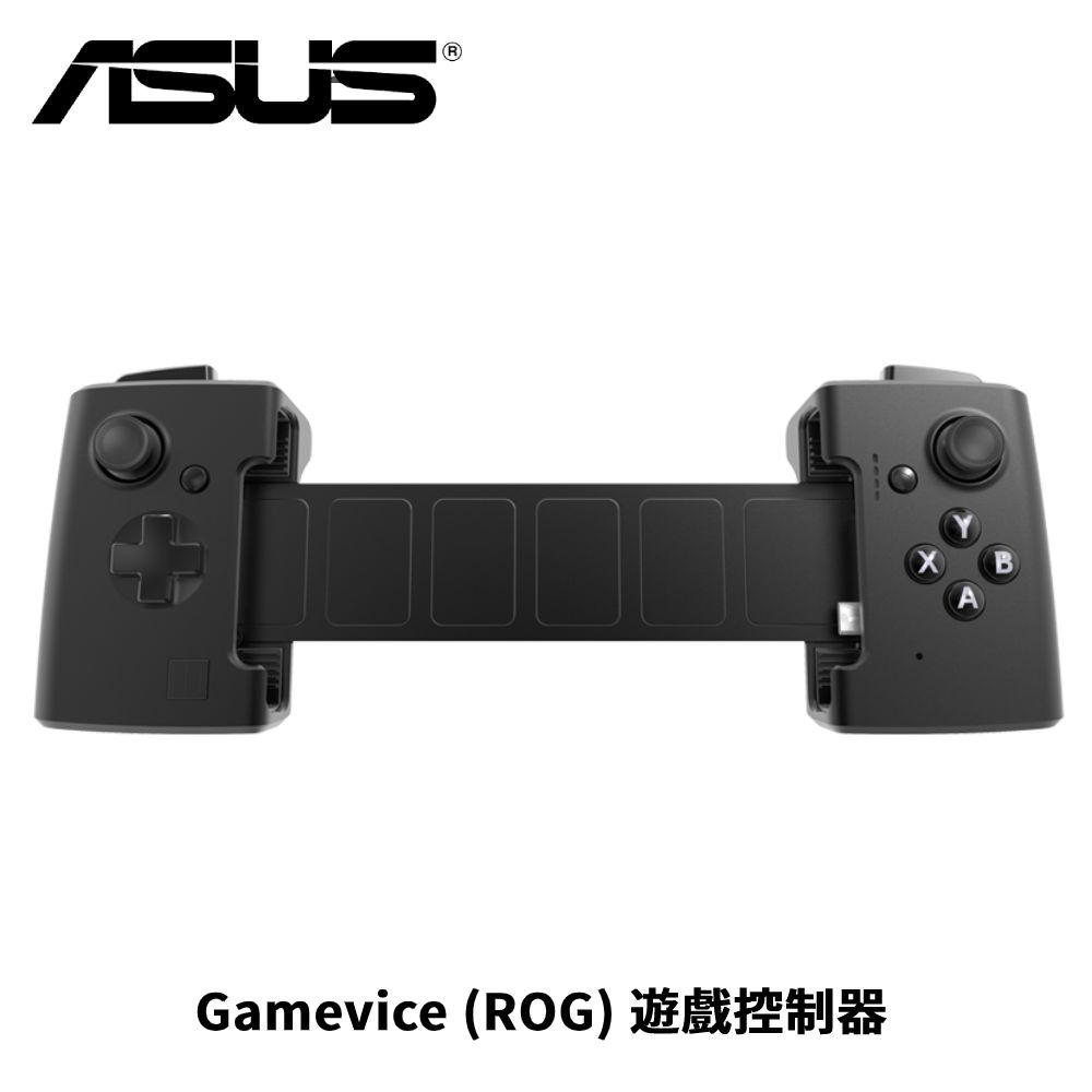 ASUS ZS600KL Gamevice ROG 遊戲控制器