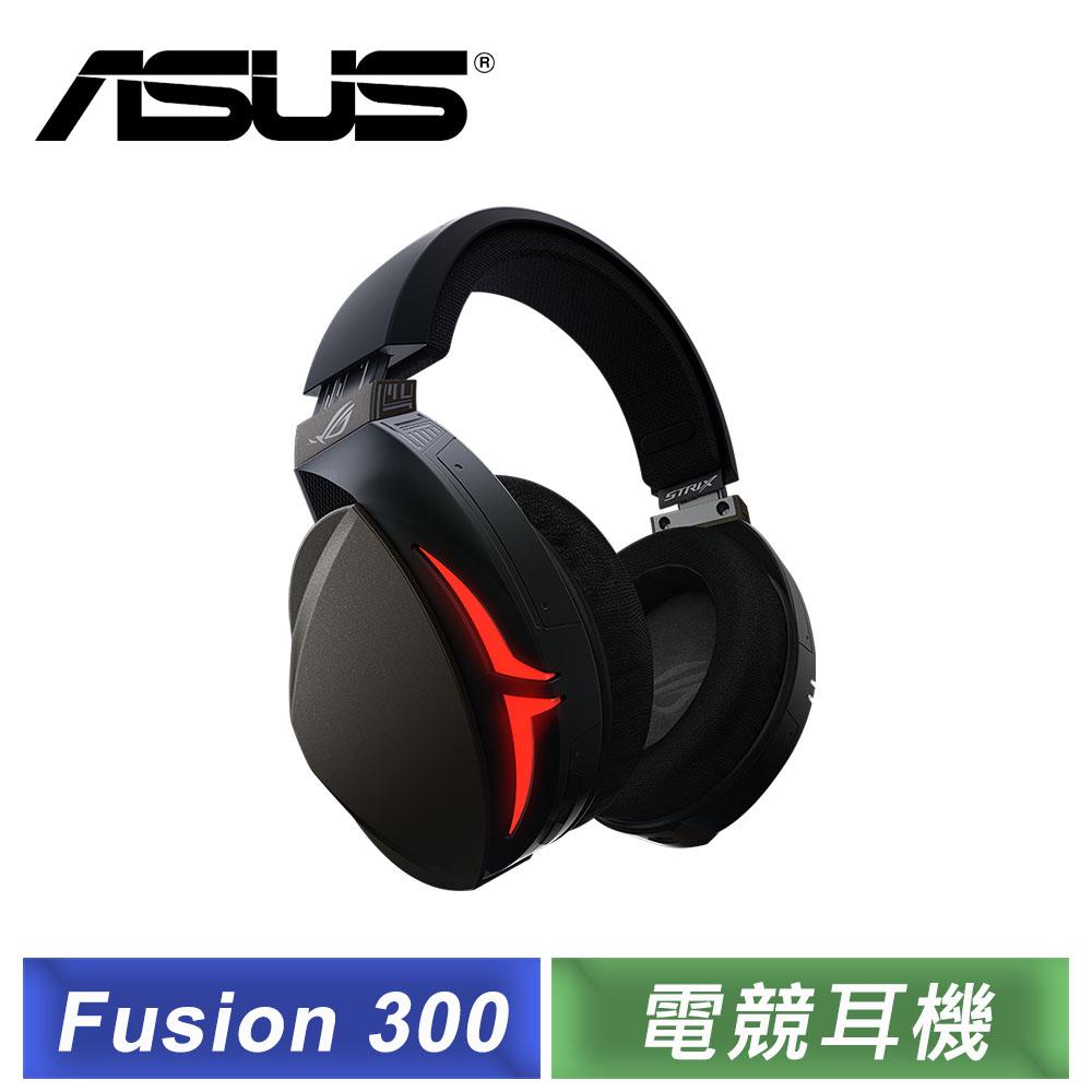 電競促銷★ASUS 華碩 ROG Strix Fusion 300 電競耳機