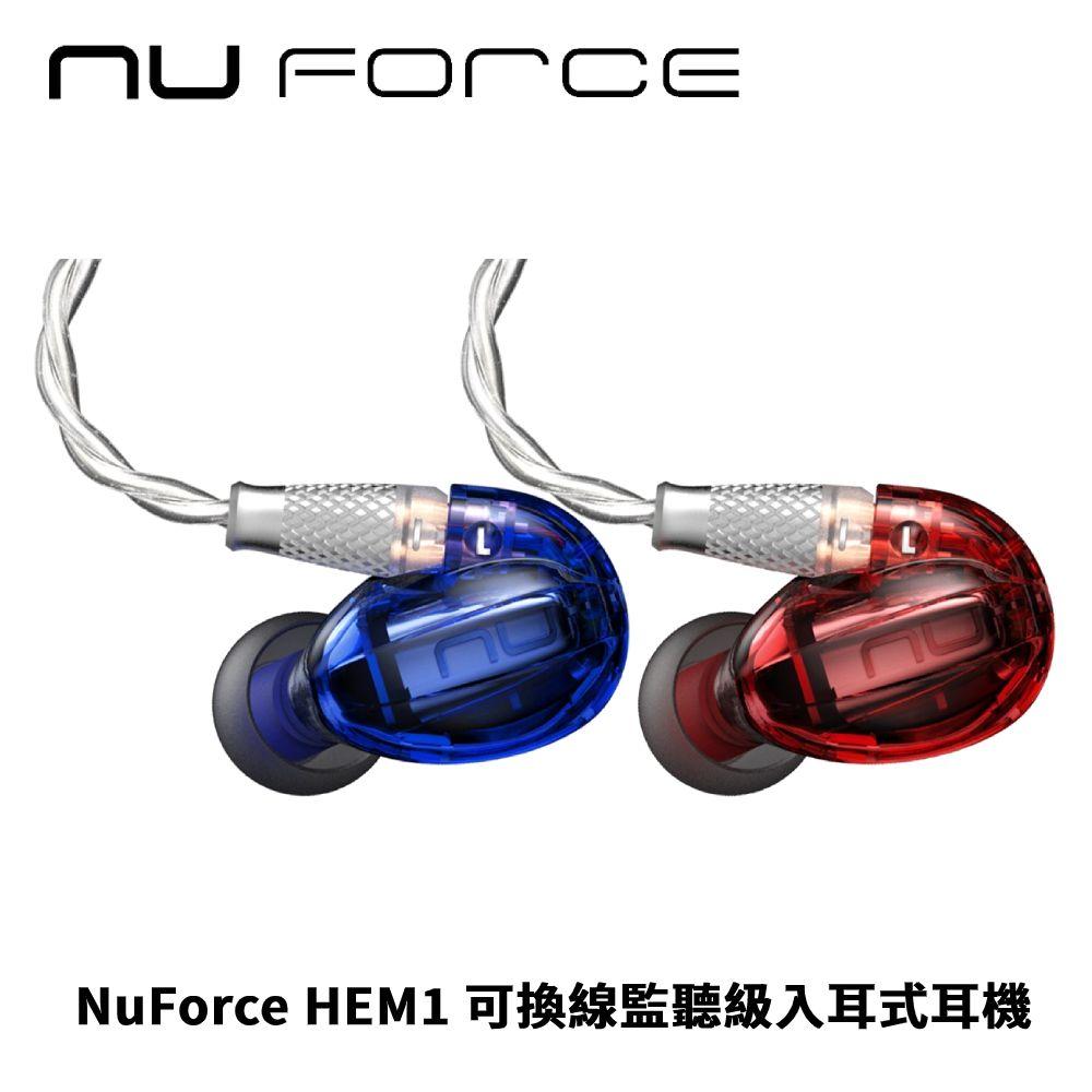 Optoma 奧圖碼 NuForce HEM1 可換線監聽級入耳式耳機