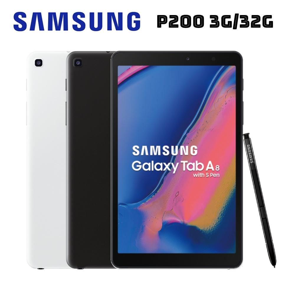 贈皮套保貼★三星 Samsung Galaxy Tab A Wi-Fi P200 (含S-Pen) 8吋 八核心平板電腦 (3G/32)