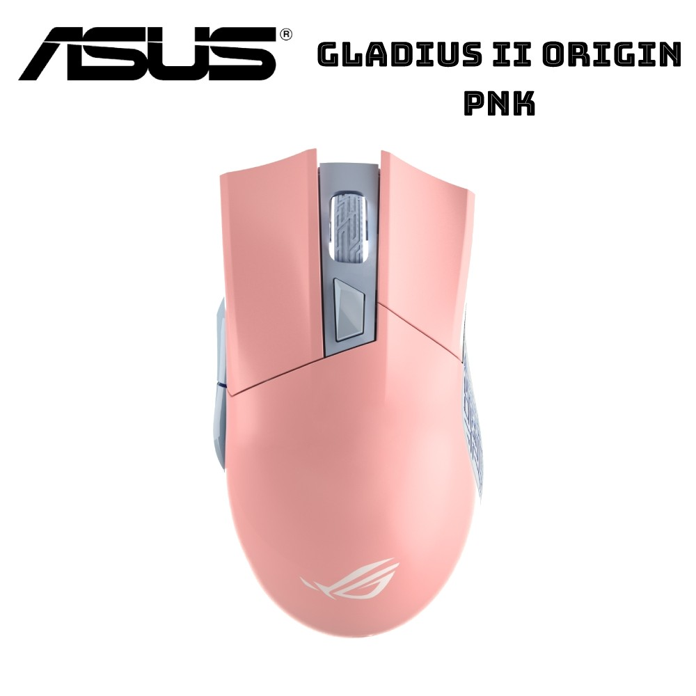 ASUS 華碩 ROG Gladius II Origin PNK 電競滑鼠