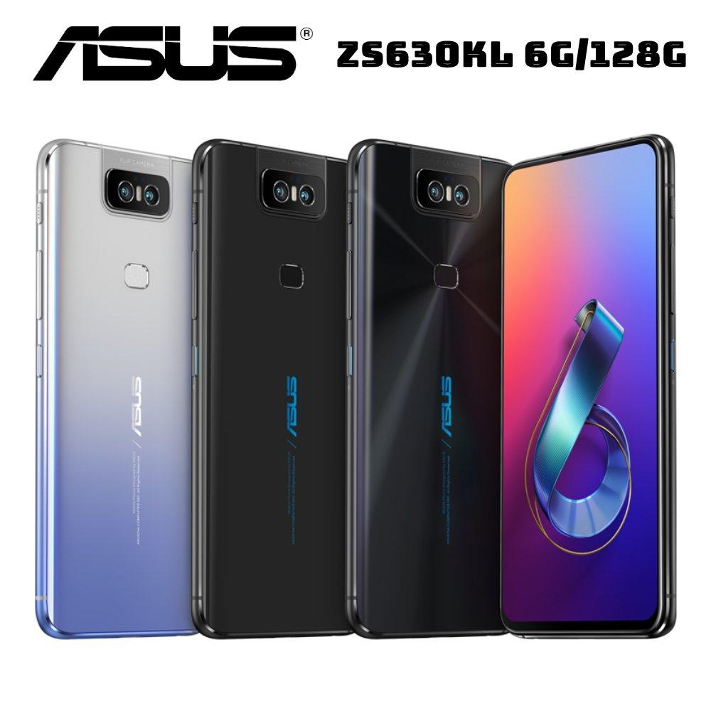 【原廠福利品-贈防摔保護殼】ASUS 華碩 ZenFone 6 ZS630KL 翻轉式鏡頭智慧型手機 (6G/128G)