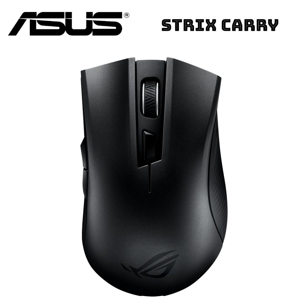 電競促銷★ASUS 華碩 ROG STRIX CARRY 無線電競滑鼠