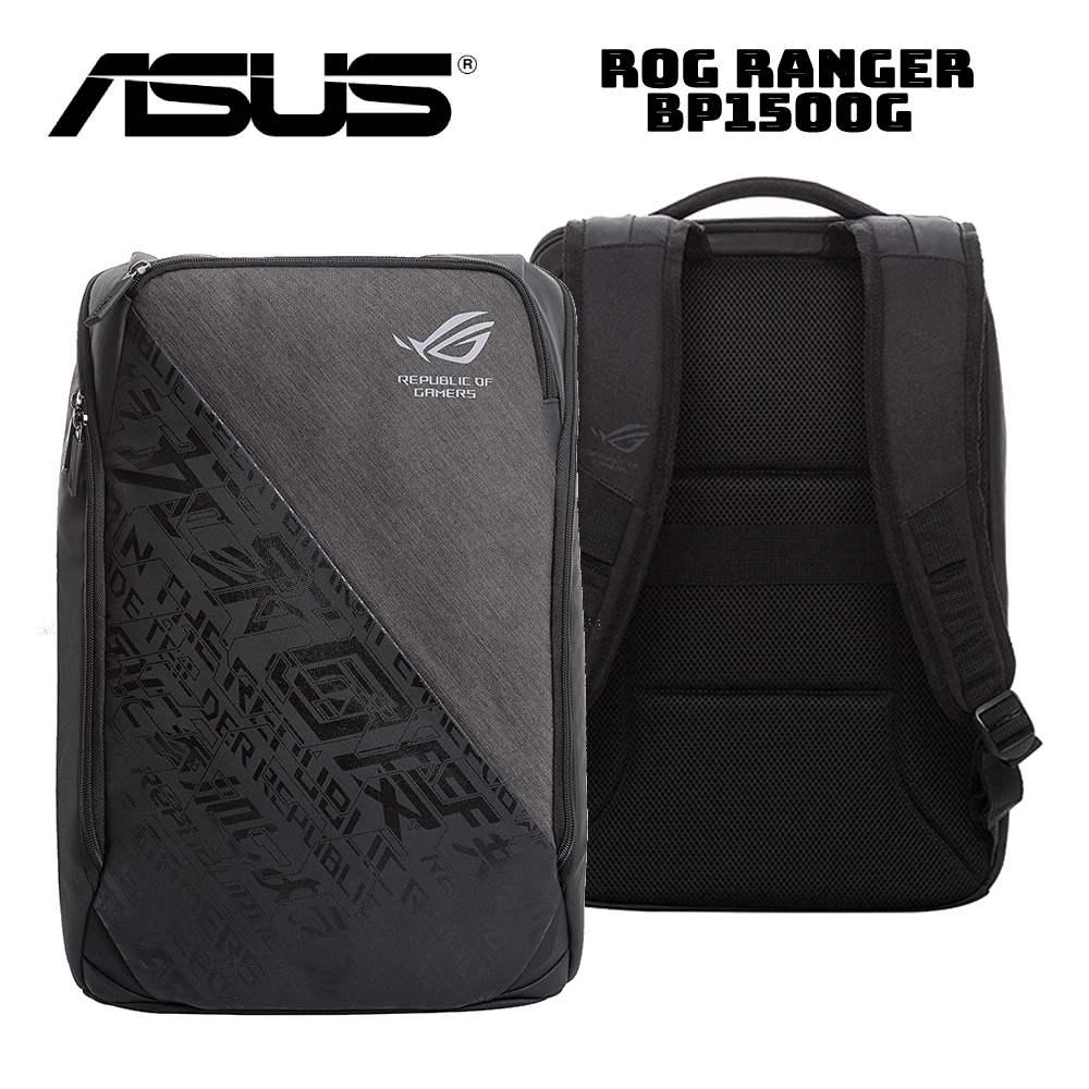 ASUS 華碩 ROG Ranger BP1500G 遊戲 電競後背包