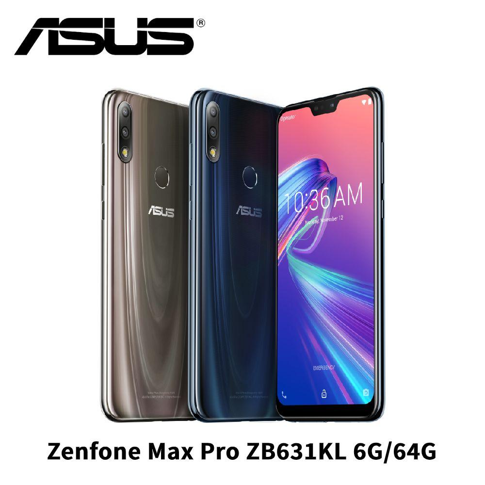 贈4好禮★ASUS 華碩 Zenfone Max Pro (M2) ZB631KL 6.3吋 性能電力怪獸 智慧型手機 (6G/64G)