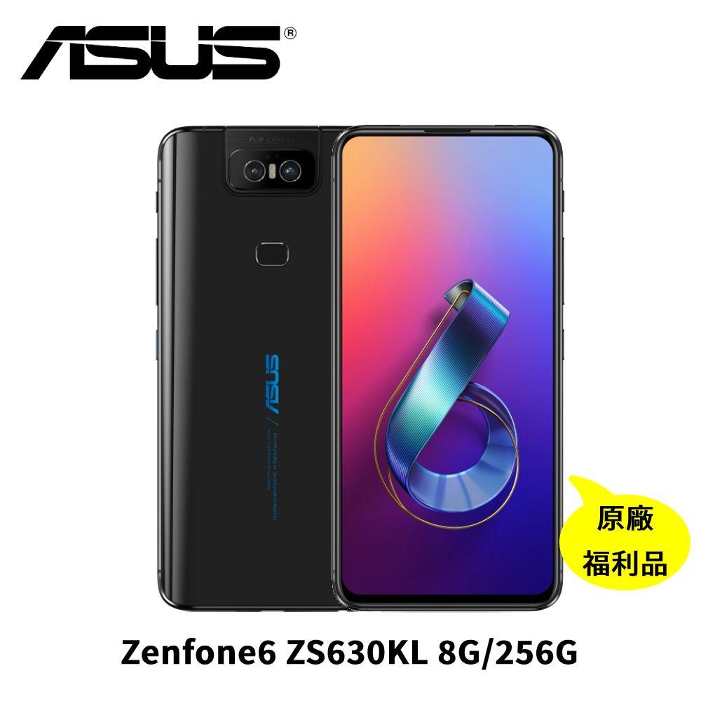【原廠福利品-贈4好禮】ASUS 華碩 ZenFone 6 ZS630KL 翻轉鏡頭智慧型手機 (8G/256G)