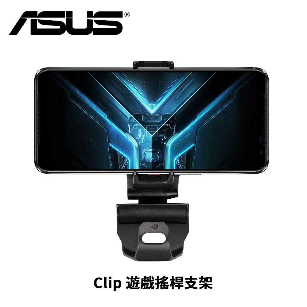 ASUS ROG Phone 3 ZS661KL Clip 遊戲搖桿支架