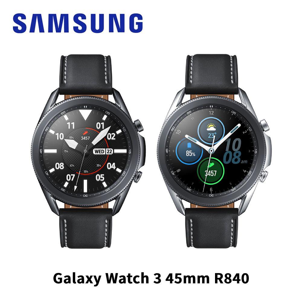 贈原廠錶帶+保護貼★Samsung Galaxy Watch3 45mm SM-R840 智慧手錶 藍芽版