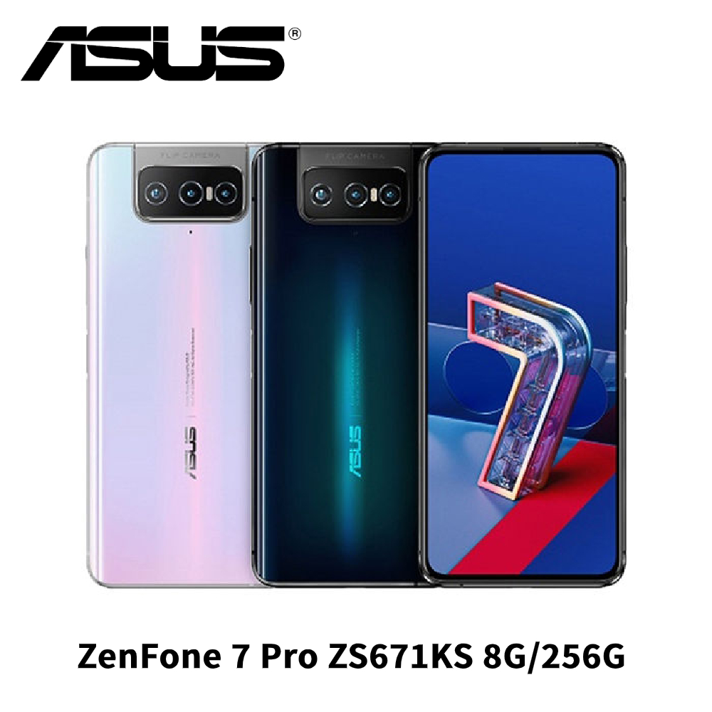 ASUS ZenFone 7 Pro ZS671KS 6.67吋 翻轉鏡頭智慧型手機 (8G/256G)