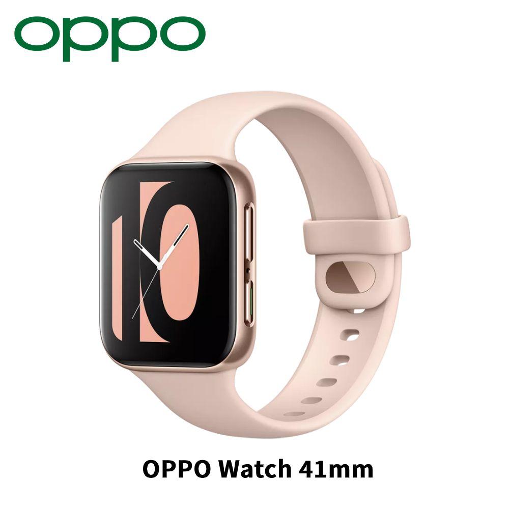 OPPO Watch 41mm 智能手錶 Wifi版