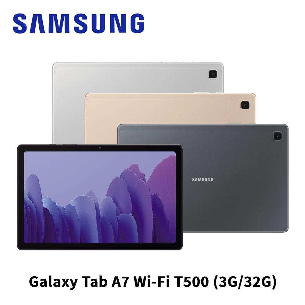 Samsung Galaxy Tab A7 Wi-Fi SM-T500 平板電腦 (3G/32G)