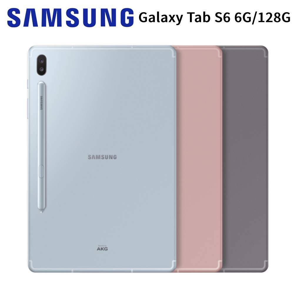 贈原廠鍵盤皮套保貼★Samsung Galaxy Tab S6 T860 平板電腦 (6G/128G)