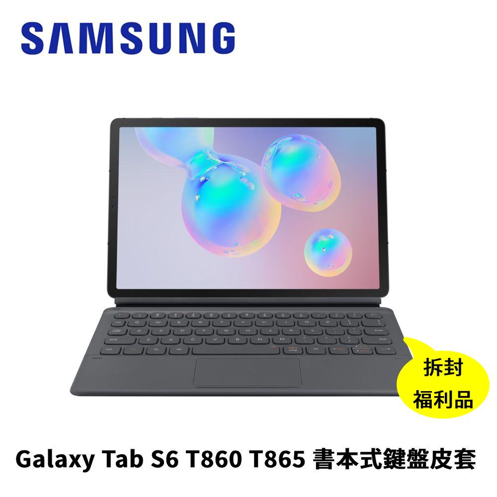【拆封福利品】Samsung Galaxy Tab S6 T860 T865 原廠書本式鍵盤皮套