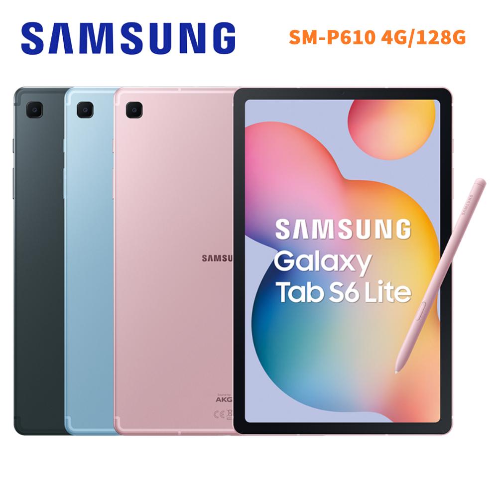 贈原廠皮套五好禮★Samsung Galaxy Tab S6 Lite P610 10.4吋 平板電腦 (4G/128G)