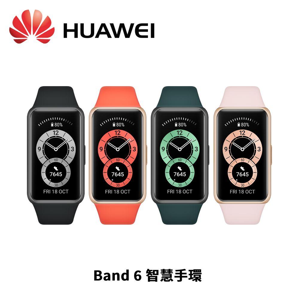 HUAWEI 華為 Band 6 智慧手環 藍牙手環