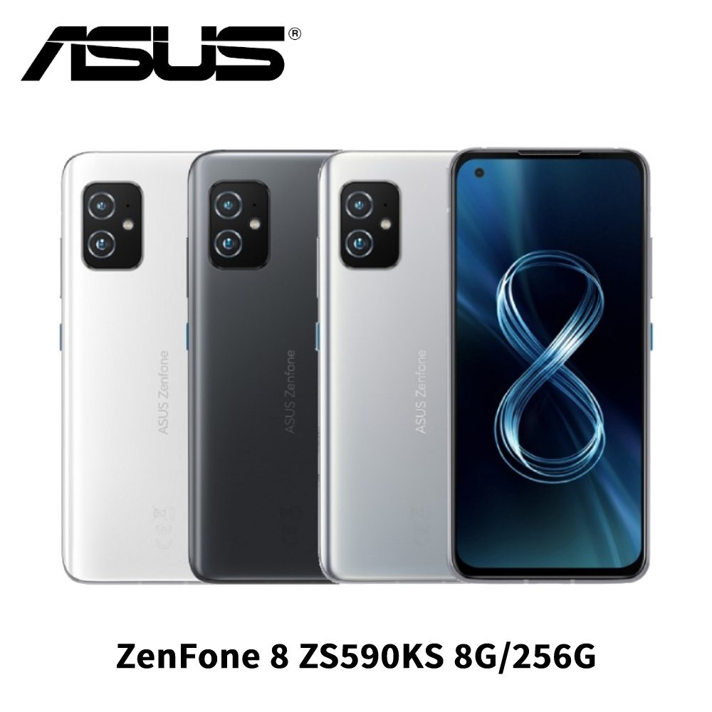 送空壓殼+保貼★華碩 ASUS ZenFone 8 ZS590KS 5.9吋 8G/256G 智慧型手機
