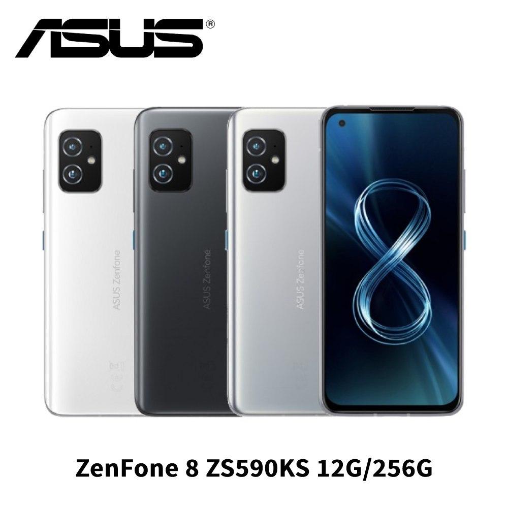 送空壓殼+保貼★華碩 ASUS ZenFone 8 ZS590KS 5.9吋 12G/256G 智慧型手機