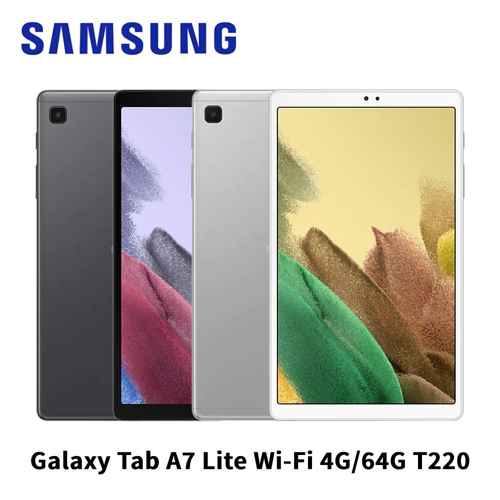 三星 Samsung Galaxy Tab A7 Lite T220 8.7吋 4G/64G Wi-Fi版