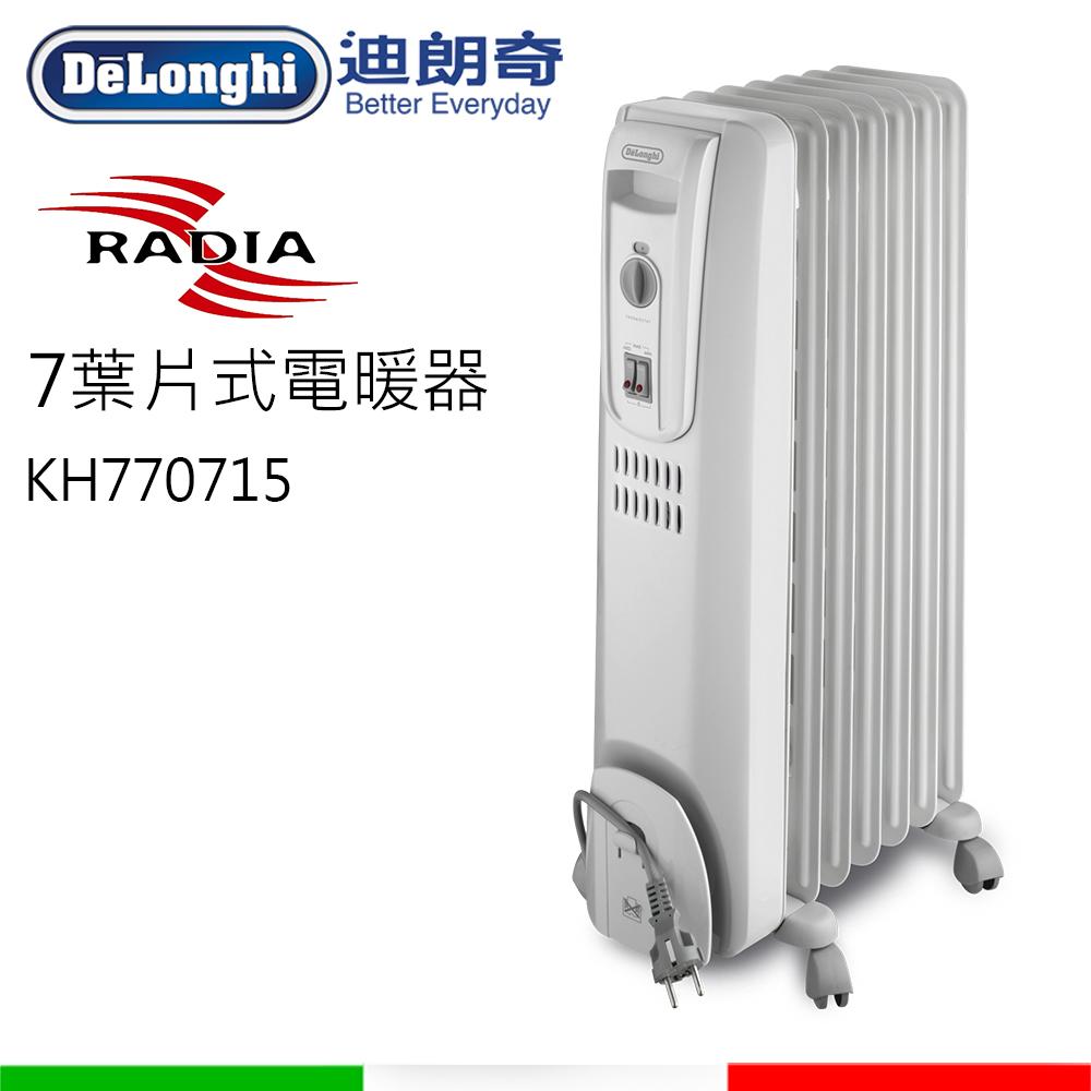 """""""迪朗奇七片式極速熱對流電暖器KH770715"""