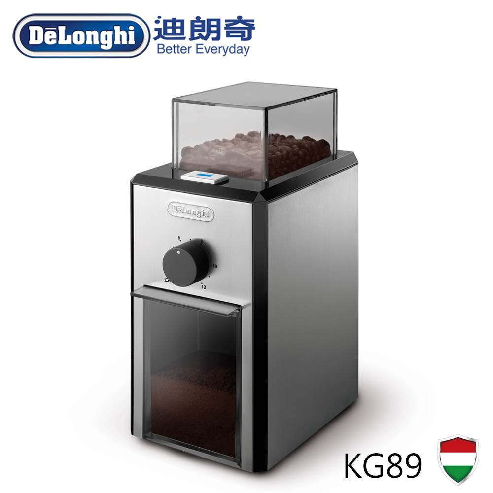 迪朗奇全自動磨豆機 KG89