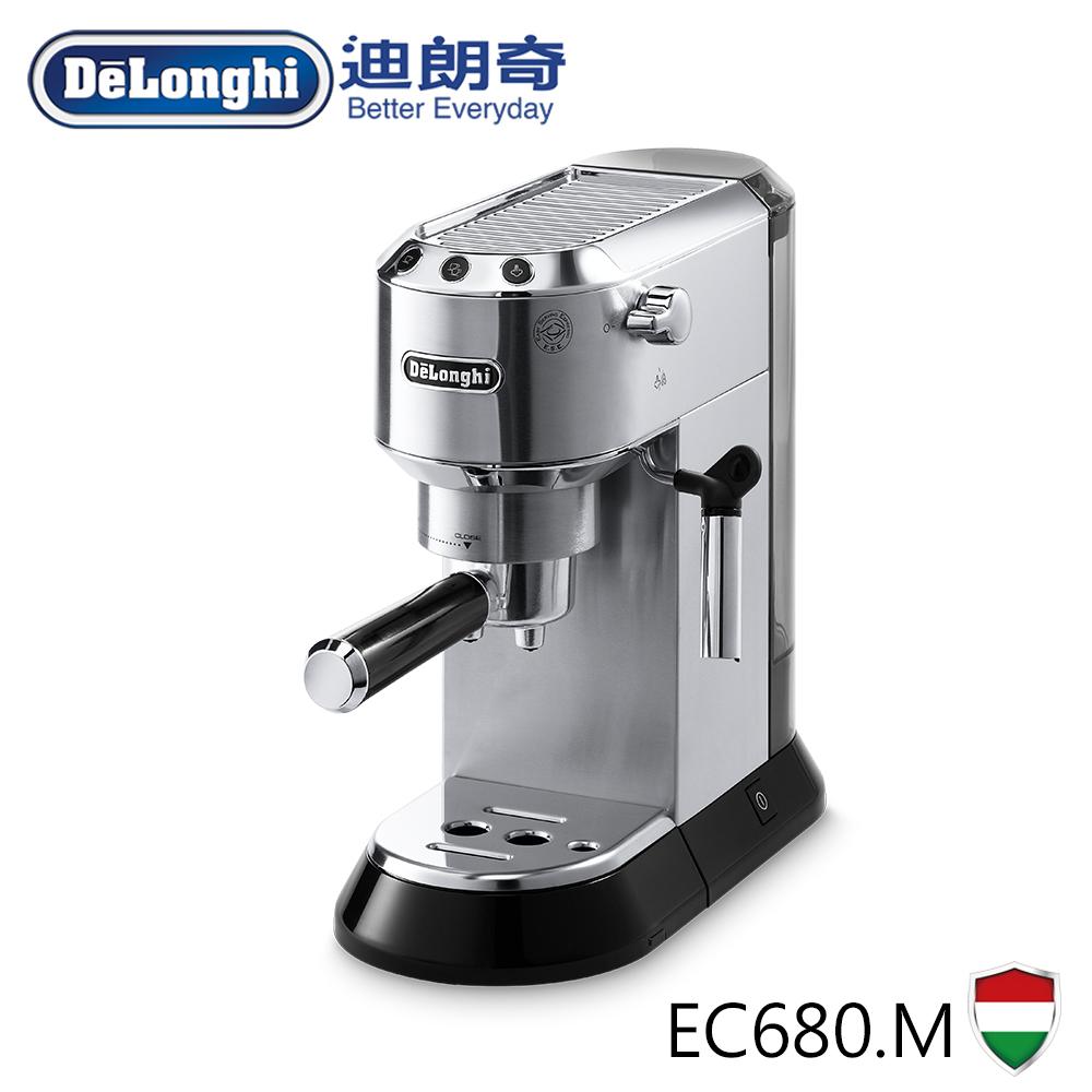 【Delonghi迪朗奇】迪朗奇義式濃縮咖啡機EC680