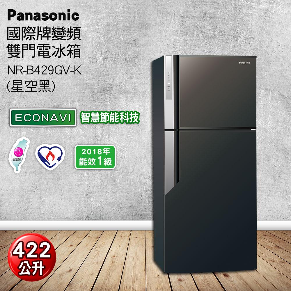 Panasonic國際牌422L雙門變頻冰箱 NR-B429GV