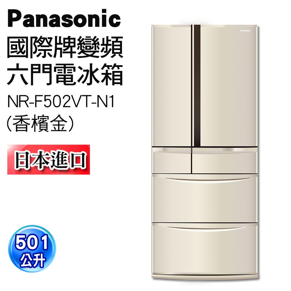 Panasonic國際牌501公升六門變頻冰箱NR-F502VT