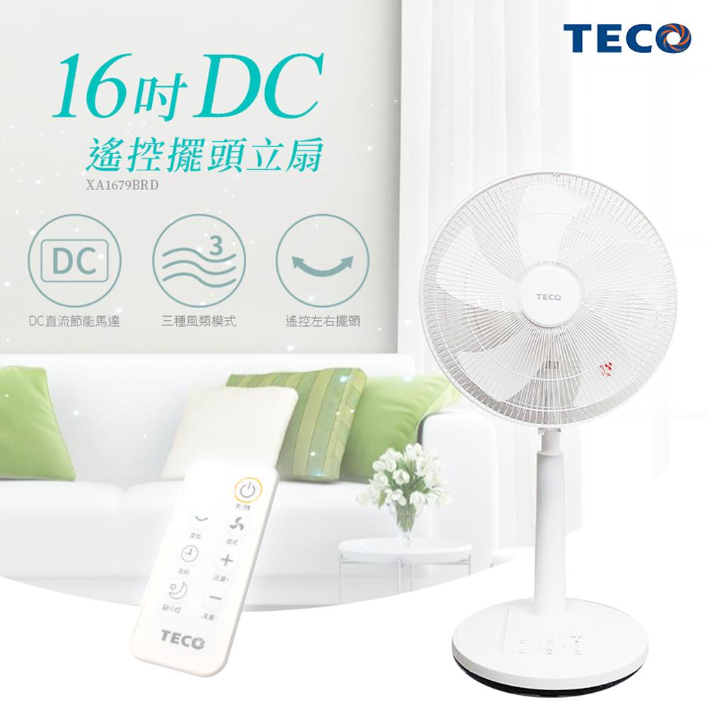 TECO東元 16吋微電腦遙控DC節能風扇 XA1679BRD