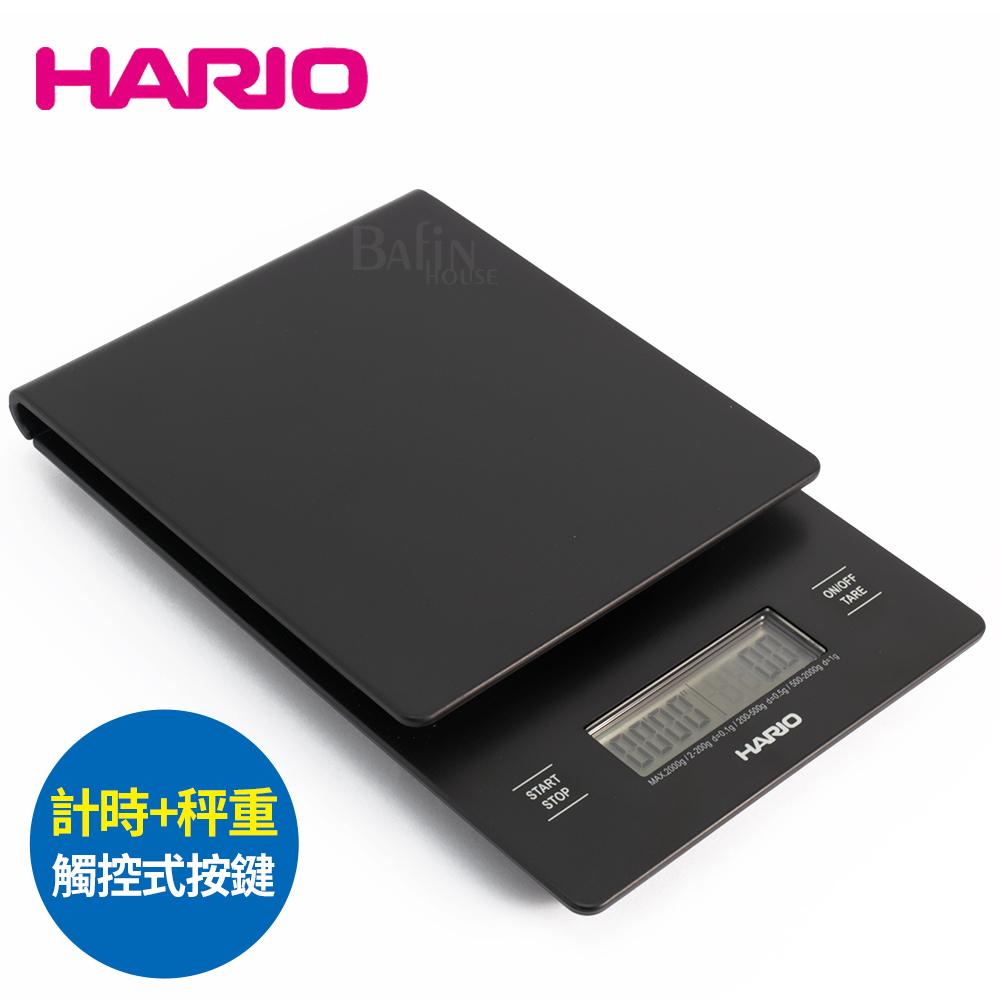 【日本 HARIO】手沖咖啡專用電子秤(VST-2000B)