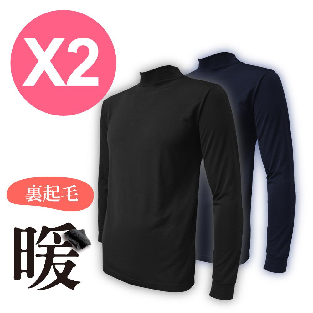【Bafin House】FREEKING 保暖裏刷毛男半高領衛生衣 (顏色隨機)-2入(L)