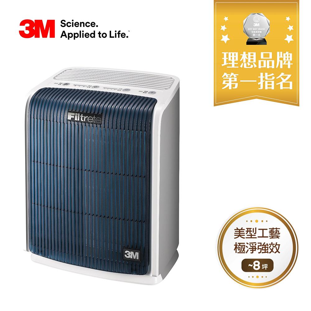 3M淨呼吸空氣清淨機-極淨型(6坪) FA-T10AB