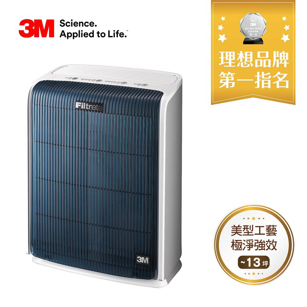3M 淨呼吸空氣清淨機-極淨型(10坪) FA-T20AB