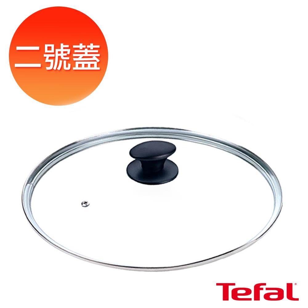 【加價購】Tefal法國特福 28CM鍋蓋