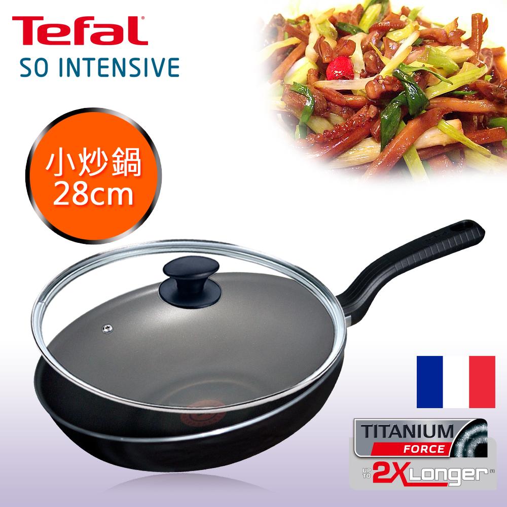 Tefal法國特福 皇家超抗磨系列28CM不沾小炒鍋(含蓋)