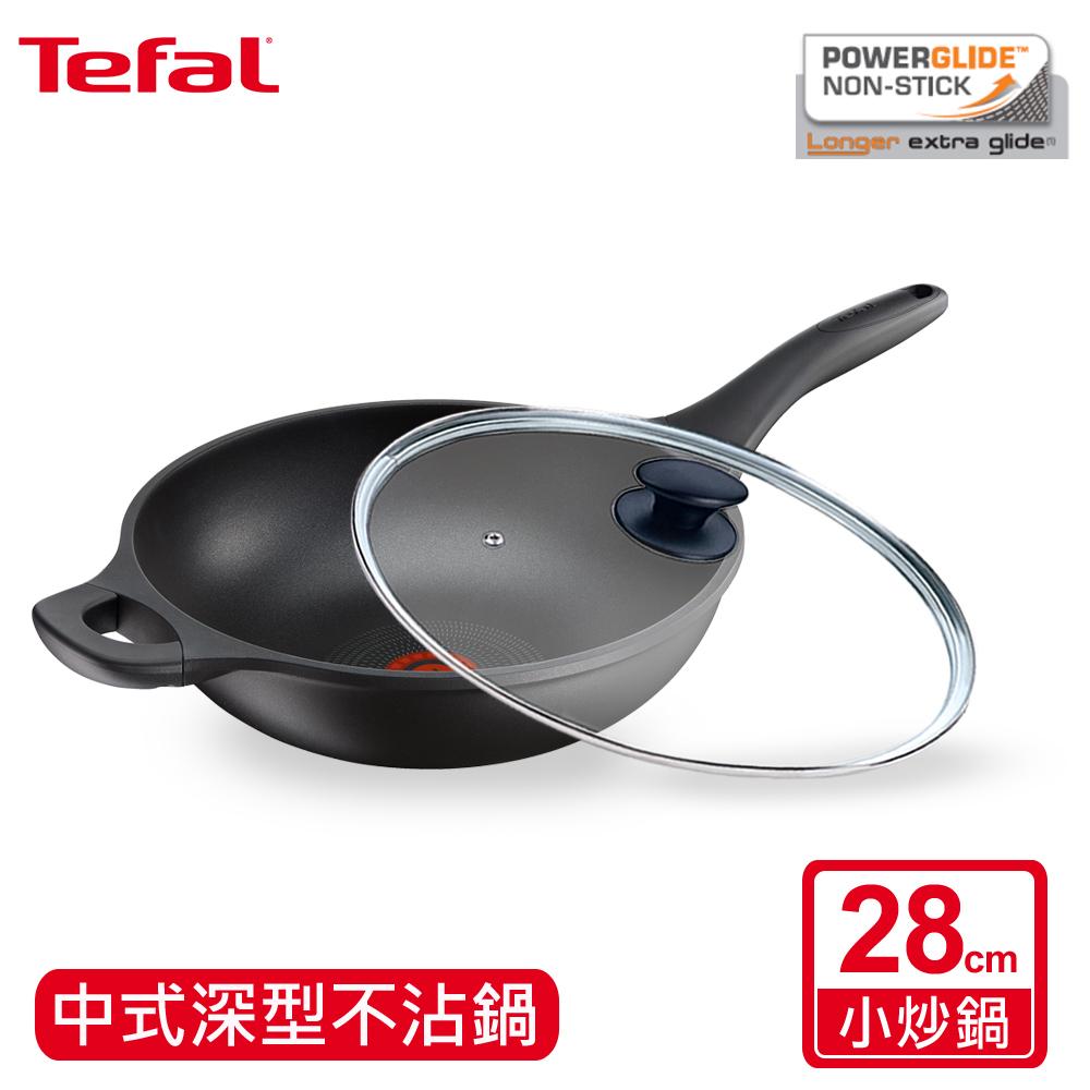 【Tefal法國特福】頂級樂釜鑄造系列28CM不沾小炒鍋+玻璃蓋