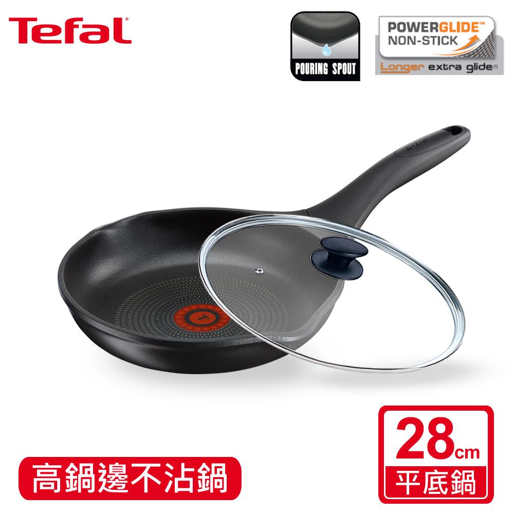 【Tefal法國特福】頂級樂釜鑄造系列28CM不沾平底鍋+玻璃蓋