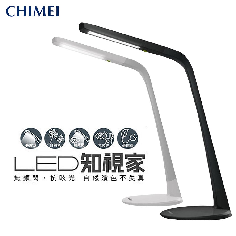CHIMEI奇美 第三代LED知視家護眼檯燈(黑色)10C1-66T