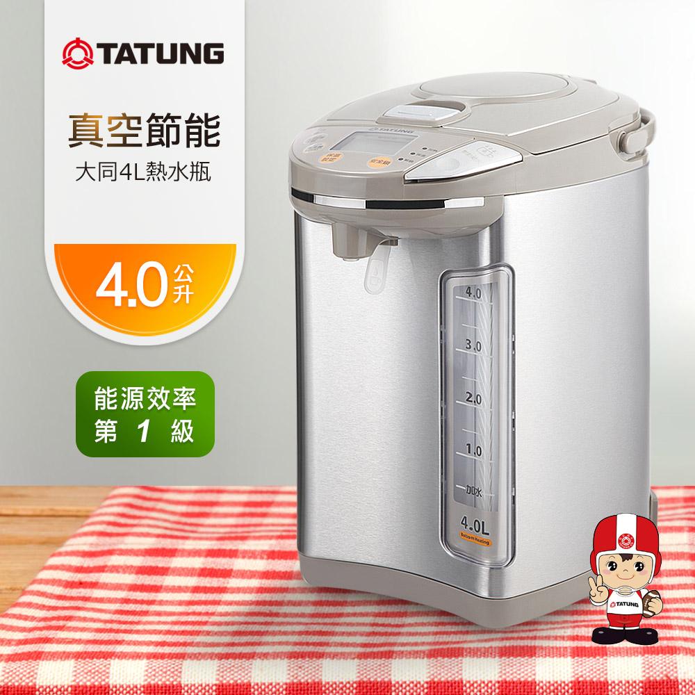 大同TATUNG4L電熱水瓶 TLK-441MA