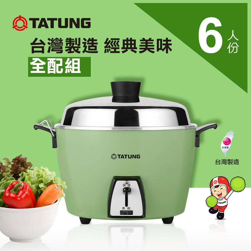 大同6人份不鏽鋼電鍋-綠色 TAC-06L-DG